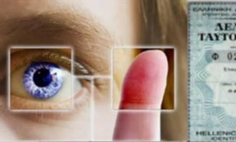 Αυτές είναι οι νέες βιομετρικές ταυτότητες – Με μικροτσίπ και barcode