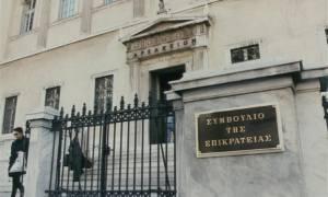 Όχι στην έκδοση φοιτητών στην Ιταλία είπε το Συμβούλιο Εφετών