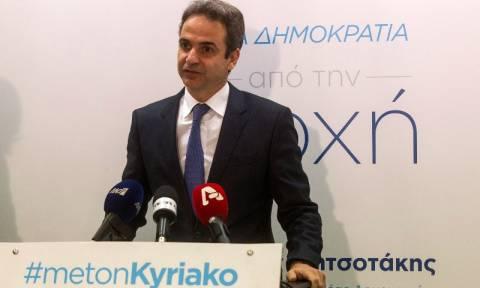 Εκλογές ΝΔ - Μητσοτάκης: Διορίστηκε πάλι σύζυγος βουλευτή του ΣΥΡΙΖΑ... αυτό γίνεται συνέχεια