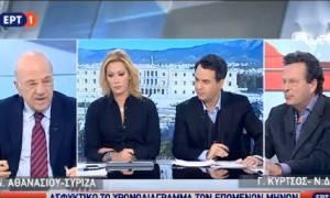 Απίστευτη δήλωση βουλευτή του ΣΥΡΙΖΑ: Πρέπει να ζητήσουμε συγγνώμη από τον... Σημίτη! (video)