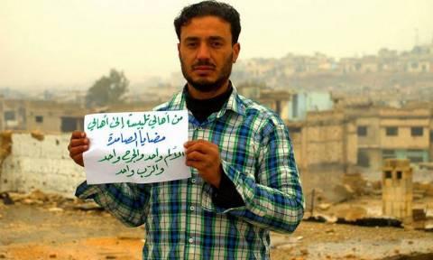 Συγκλονιστικές εικόνες: Ο λιμός χτυπάει την «πόρτα» της Συρίας