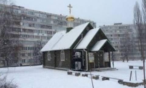Ουκρανία: Πυρπόλησαν ορθόδοξη εκκλησία του Πατριαρχείου της Μόσχας