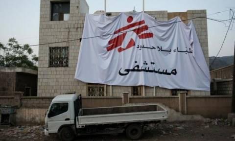 Υεμένη: Τρεις νεκροί και 10 τραυματίες σε νοσοκομείο των «Γιατρών Χωρίς Σύνορα»