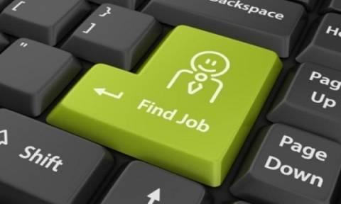 Ψάχνεις δουλειά; Τότε μπες εδώ!