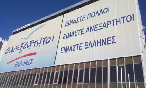 Εκλογές ΝΔ: Η... ξεκαρδιστική ανακοίνωση των ΑΝΕΛ για την εκλογή του Κυριάκου Μητσοτάκη