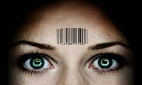 Αποκαλυπτικό βίντεο: Έτσι θα μας ελέγχουν με barcode και μικροτσίπ