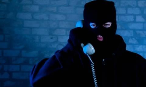 Νέα απόπειρα απάτης στην Ηλεία - Το νέο κόλπο των απατεώνων