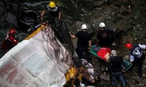 Σοκ! Σκοτώθηκαν παίκτες ποδοσφαιρικής ομάδας στο Μεξικό