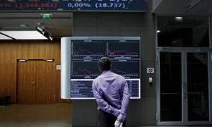 Χρηματιστήριο: Aνακάμπτει από πέντε πτωτικές συνεδριάσεις