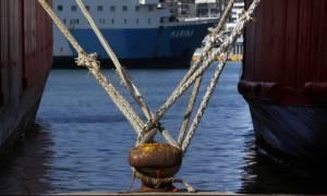 ΠΡΟΣΟΧΗ: Δεμένα τα πλοία 20-21 Ιανουαρίου λόγω απεργίας της ΠΝΟ