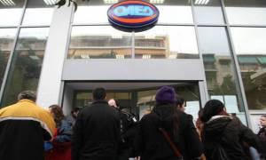 ΟΑΕΔ: Συμβουλευτικές υπηρεσίες για ανέργους σε Αττική και Θεσσαλονίκη