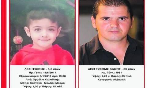 Και η Interpol στις έρευνες για τον εντοπισμό του 4χρονου Φοίβου!