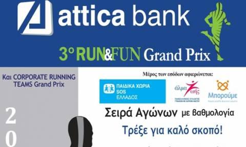 «Η Attica Bank τρέχει για καλό σκοπό»