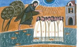 ΔΙΣ: Πρώτα να μάθουν για την Ορθοδοξία και μετά για τα άλλα θρησκεύματα...