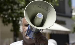 Νέο ασφαλιστικό: Κάλεσμα της ΑΔΕΔΥ για συμμετοχή στο συλλαλητήριο του Σαββάτου (16/1)