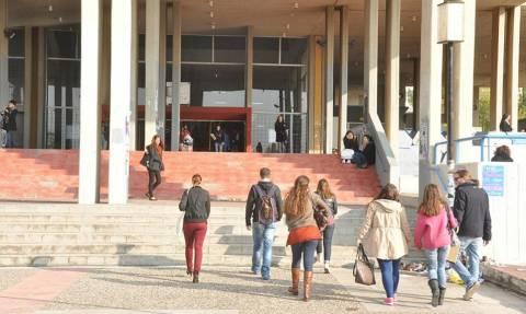 Μετεγγραφές φοιτητών: Ανακοινώνονται την Πέμπτη (14/1) τα αποτελέσματα