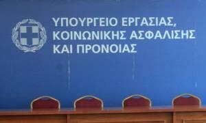 Υπoυργείο Εργασίας: Διαψεύδει ότι θα μειωθούν οι καταβαλλόμενες συντάξεις