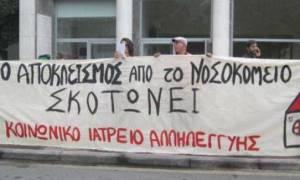 Φάρμακα σε καρκινοπαθείς παρέδωσε το Μητροπολιτικό Κοινωνικό Ιατρείο Ελληνικού