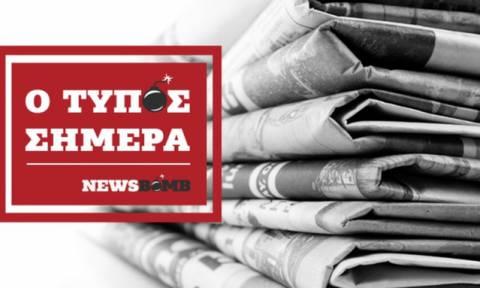 Εφημερίδες: Διαβάστε τα σημερινά (14/01/2016) πρωτοσέλιδα