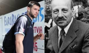 Η γκάφα του αιώνα! Μπέρδεψαν τον εφευρέτη του τεστ ΠΑΠ με τον διεθνή μπασκετμπολίστα