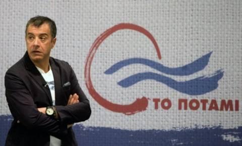 Ποτάμι για το διορισμό της εξαδέλφης Τσίπρα: Το ψάρι μυρίζει από το κεφάλι