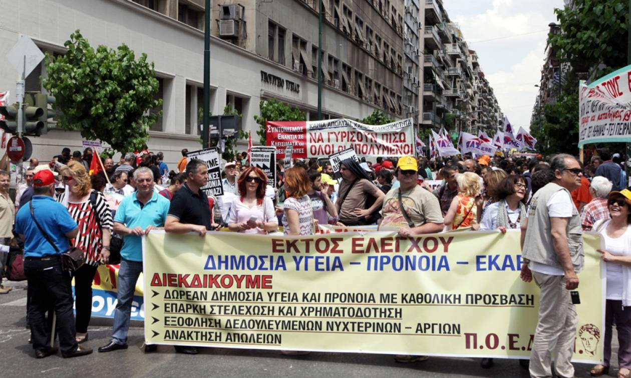 ΠΟΕΔΗΝ: Έρχονται κινητοποιήσεις για την κατάσταση διάλυσης στα νοσοκομεία