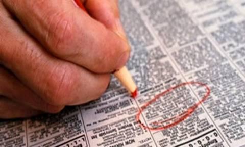 Η αγγελία σε εφημερίδα που κάνει θραύση – Τι ζητά μία γυναίκα από έναν... κύριο (pic)