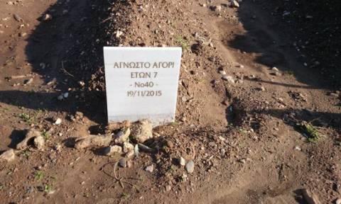 Τραγωδία στο Αιγαίο: Τέσσερα νεκρά παιδιά σε Αγαθονήσι και Φαρμακονήσι!