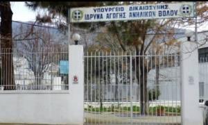 Βόλος: Το έσκασαν από  το Ίδρυμα Αγωγής Ανηλίκων και έκλεψαν έναν 57χρονο
