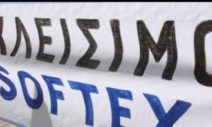 Κλείνει το εργοστάσιο της Softex - Στον δρόμο 200 εργαζόμενοι
