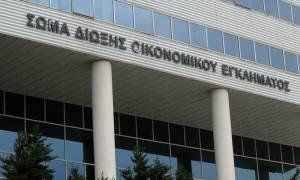 ΣΔΟΕ:  Ποιος είναι ο νέος Ειδικός Γραμματέας