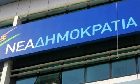 ΝΔ: Να δώσει εξηγήσεις ο Τσίπρας για τα περί αποτροπής κατάληψης του Νομισματοκοπείου