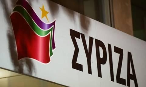 ΣΥΡΙΖΑ: Γελοιότητες τα περί νομισματοκοπείου