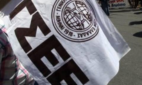 Γενική απεργία για τις 4 Φεβρουαρίου αποφάσισε η ΓΣΕΕ