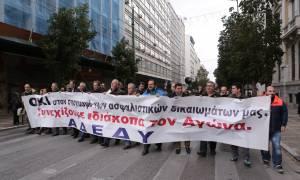 Συλλαλητήριο κατά του ασφαλιστικού στην Ομόνοια
