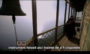 Το ντοκιμαντέρ Ελληνοαμερικανού για το Άγιον Όρος του CBS  (video)