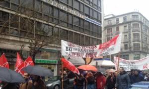 Θεσσαλονίκη: Συγκέντρωση και πορεία διαμαρτυρίας ενάντια στο ασφαλιστικό
