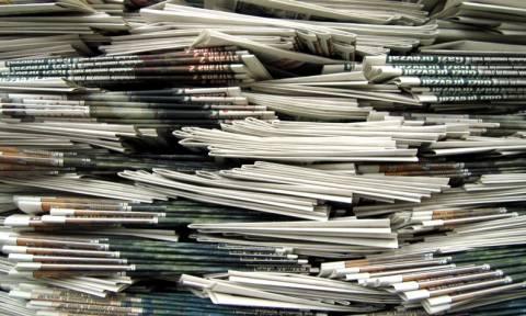 Ποια εφημερίδα κλείνει το τυπογραφείο της και απολύει 285 εργαζομένους