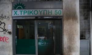 Επίθεση με βόμβες μολότοφ στα γραφεία του ΠΑΣΟΚ στη Χαριλάου Τρικούπη