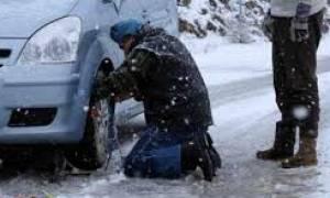 Πού χιονίζει αυτή τη στιγμή- Τι πρέπει να προσέχουν οι οδηγοί