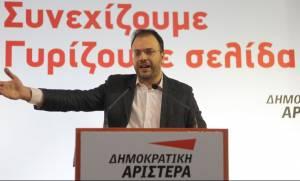 Θεοχαρόπουλος: Η Δημοκρατική Συμπαράταξη δεν είναι πάγκος ούτε του Τσίπρα ούτε του Μητσοτάκη