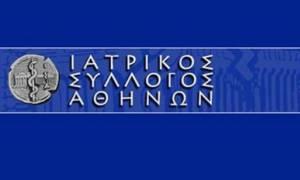 Σε αποχή καλεί τα μέλη του ο Ιατρικός Σύλλογος Αθηνών
