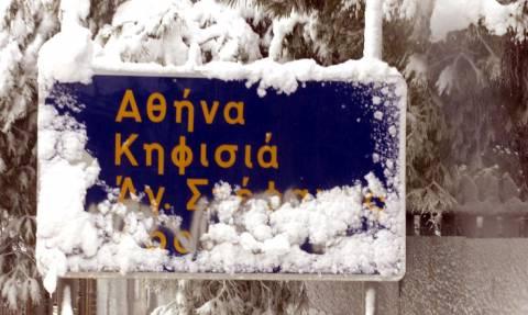 Καιρός: Ραγδαία επιδείνωση από τα μεσάνυχτα – Θα χιονίσει και στην Αττική