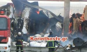 Περιορίστηκε η φωτιά που ξέσπασε σε εργοστάσιο της Αρχαίας Κορίνθου