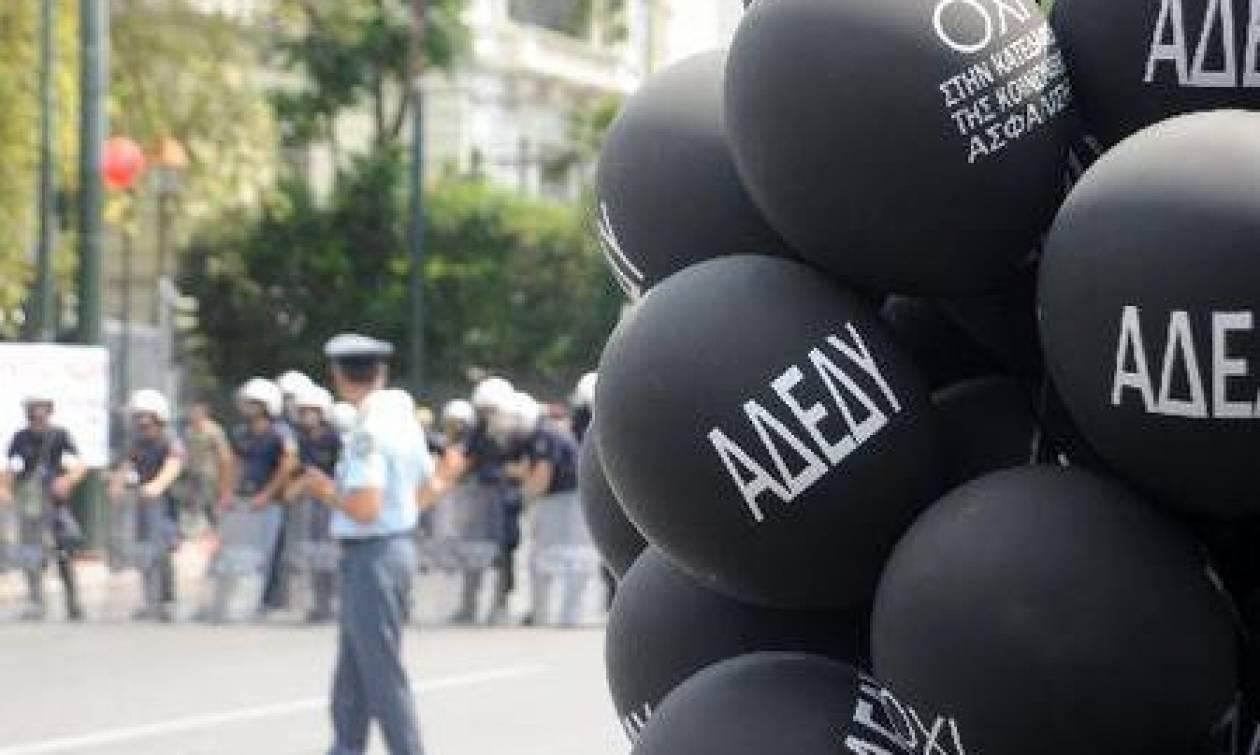 Κάλεσμα ΑΔΕΔΥ και ΠΑΜΕ στους εργαζόμενους για συμμετοχή στην απεργία της 4ης Φεβρουαρίου