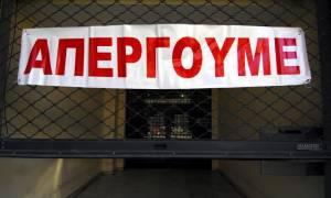 Επί ποδός τα Συνδικάτα για το Ασφαλιστικό – Ποιοι και πότε απεργούν