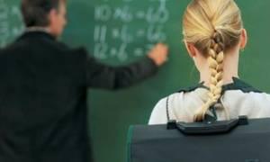 Προσλήψεις καθηγητών: Αναρτήθηκαν οι πίνακες με τους αναπληρωτές
