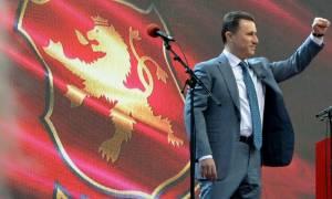 Σκόπια: Επικυρώθηκε η παραίτηση Γκρουέφσκι - Στις 24 Απριλίου οι πρόωρες εκλογές