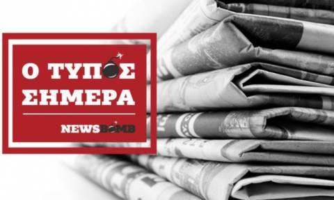 Εφημερίδες: Διαβάστε τα σημερινά (19/01/2016) πρωτοσέλιδα