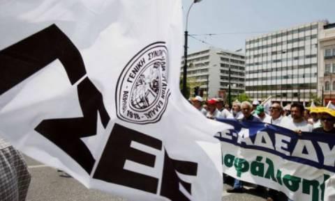 Κάλεσμα ΑΔΕΔΥ και ΠΑΜΕ στη γενική απεργία της 4ης Φεβρουαρίου